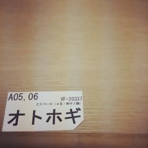 20120923-225154.jpg